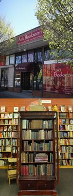 More details about Asia Bookroom